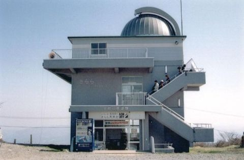 Muronesan Observatory