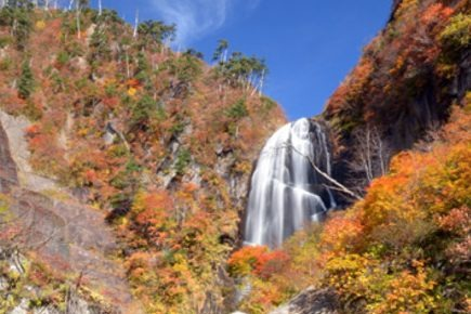 Yasu Waterfall