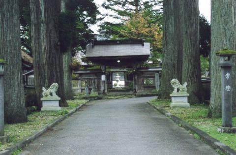 Unganji Temple