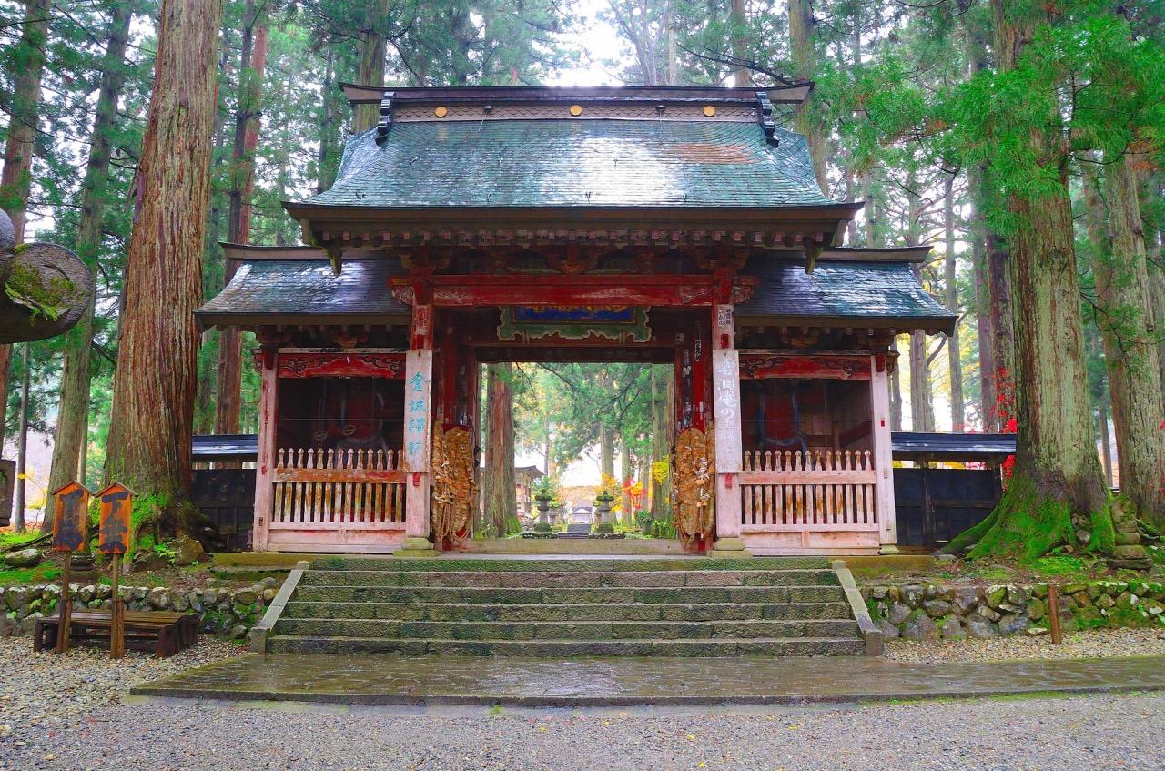 Untoan Temple