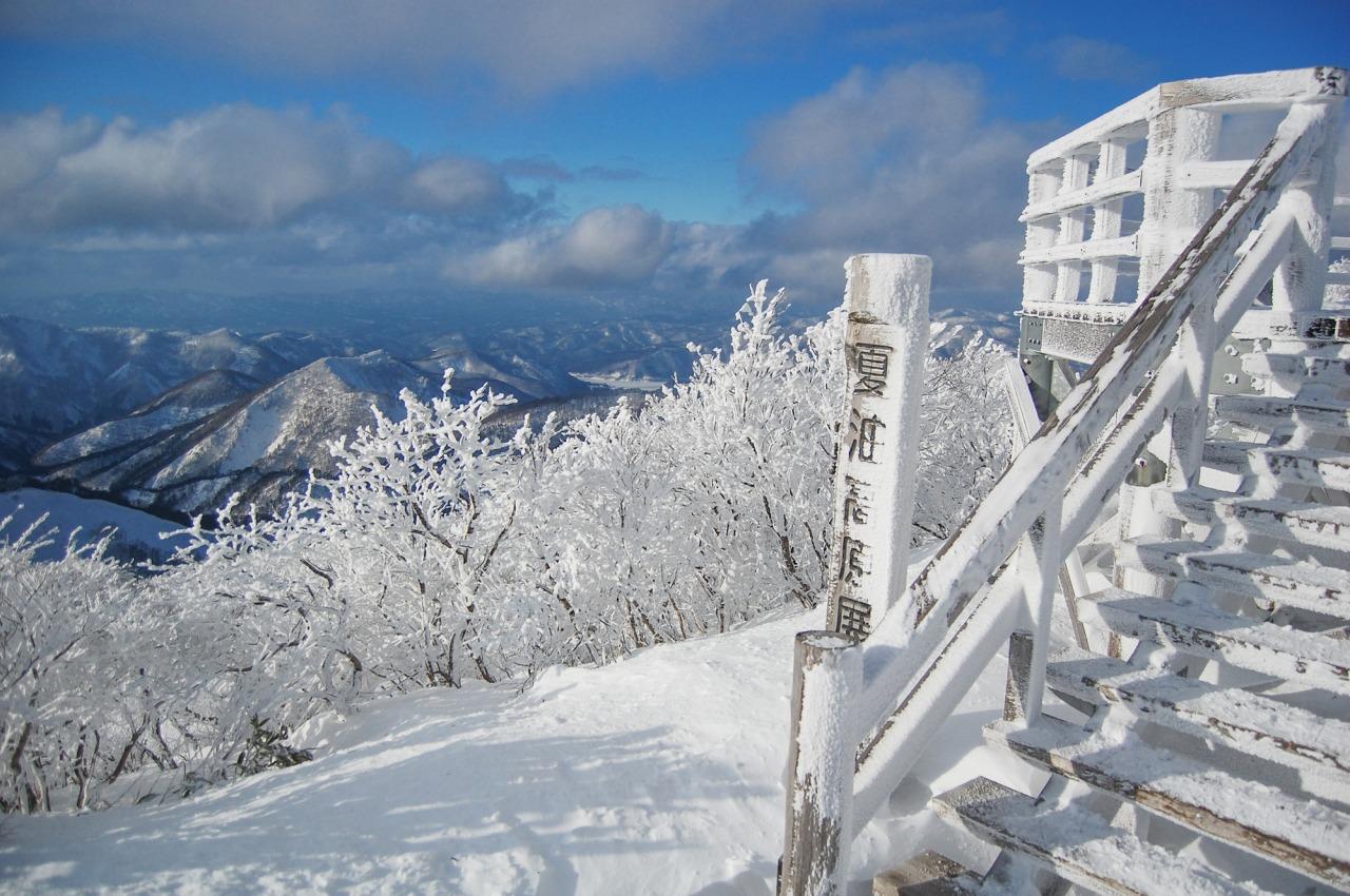 げ とう 高原 スキー 場 宿泊