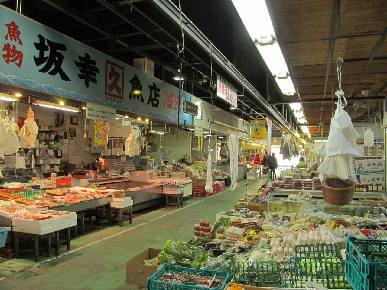 宫古市鱼菜市场