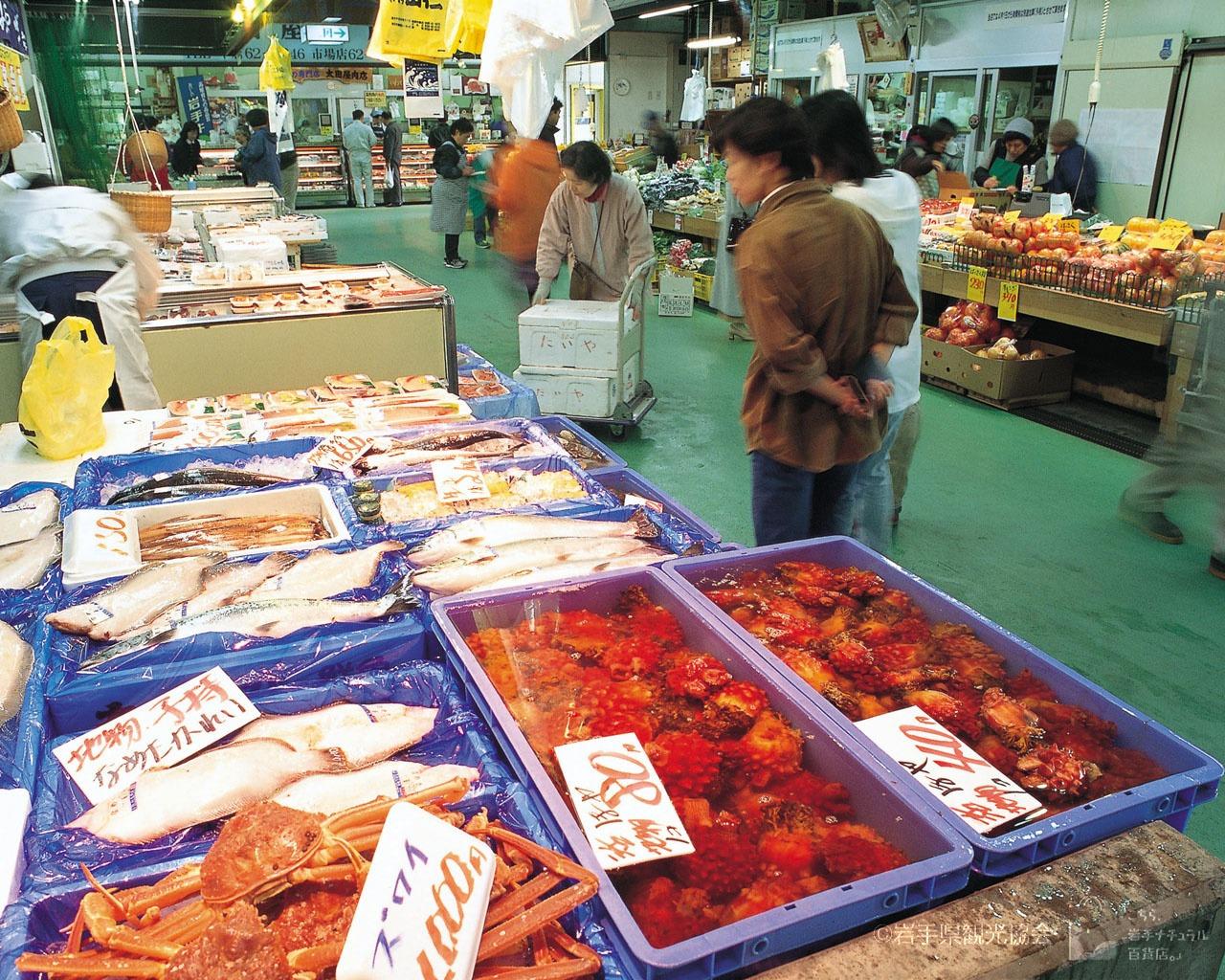 魚 市場 宮古