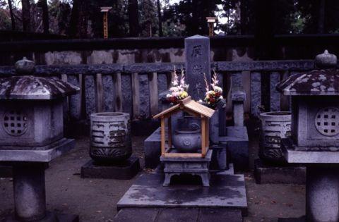Takashi Hara cemetery