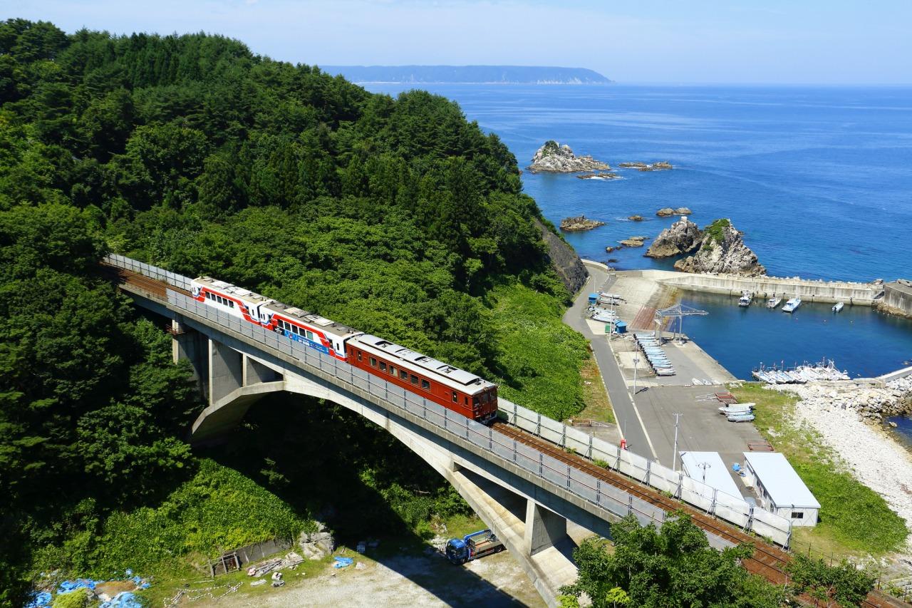 Osawa Bridge