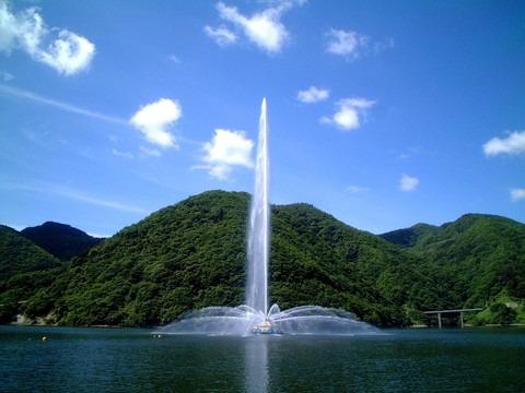 Shichikashuku Dam
