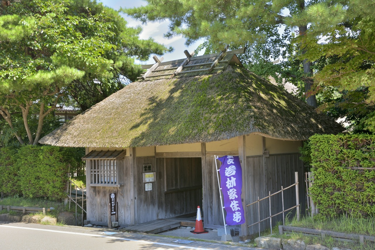 Old Wakabayashi Family's House