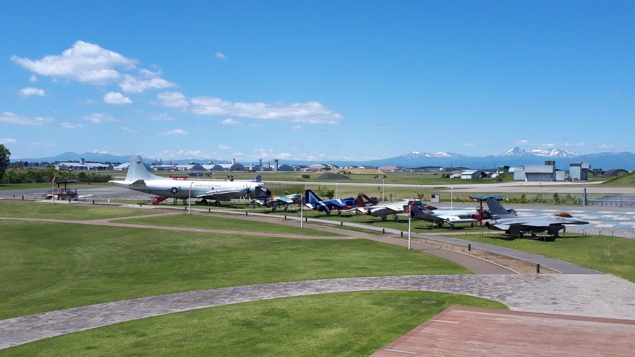 Misawa Aviation & Science Museum