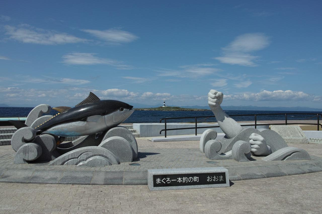 Omazaki Cape