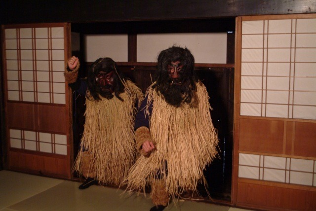 Ogashinzan Traditional Museum