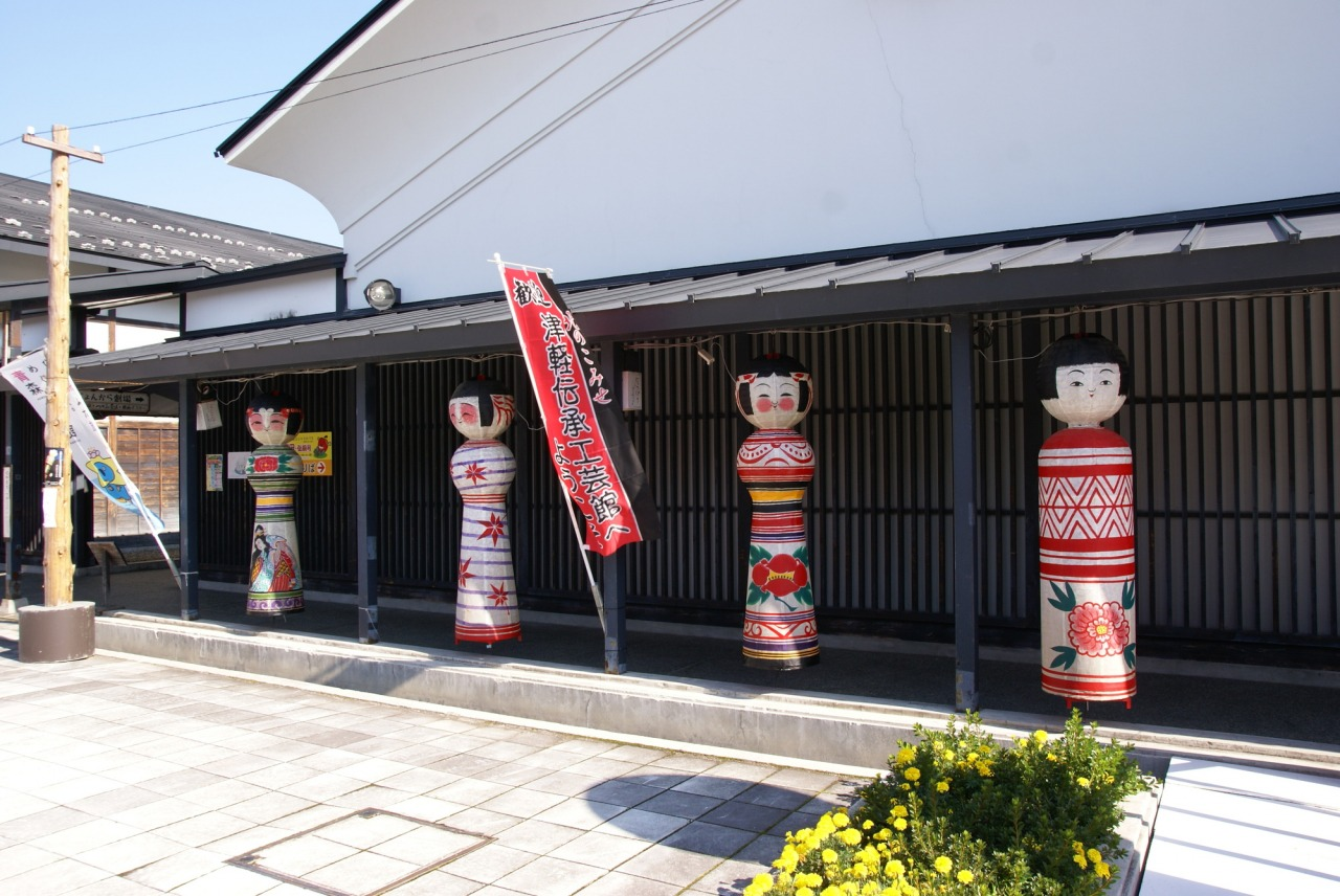 Tsugaru Traditional Craft Centre