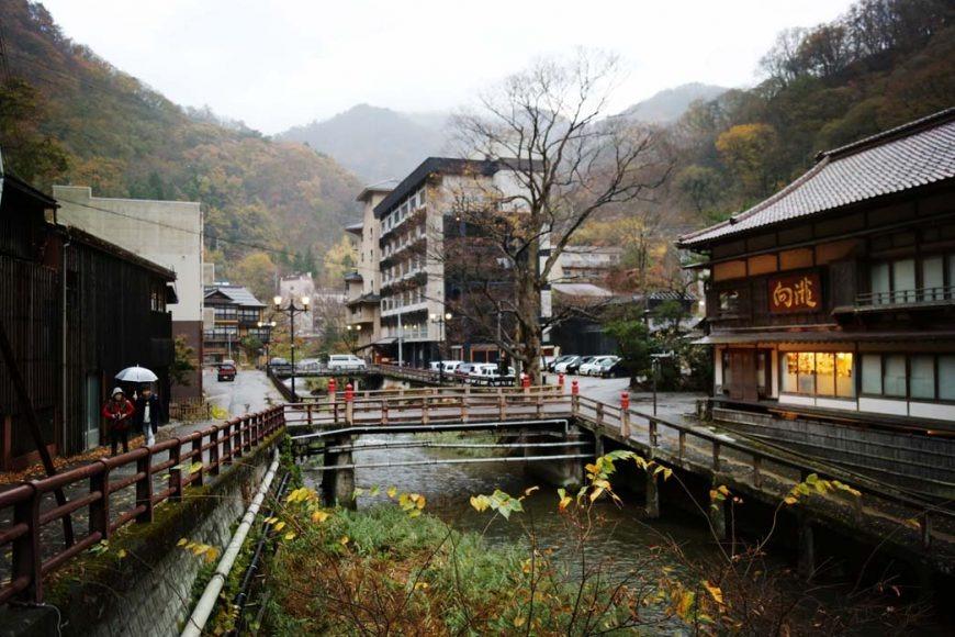 히가시야마 온천