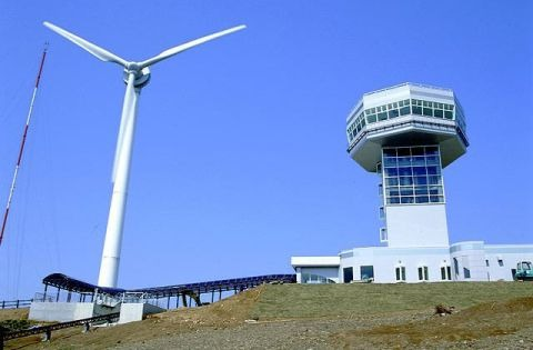The Hill with Windmill Shirakami Observation Deck