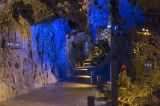 Ryusendo Limestone Cave