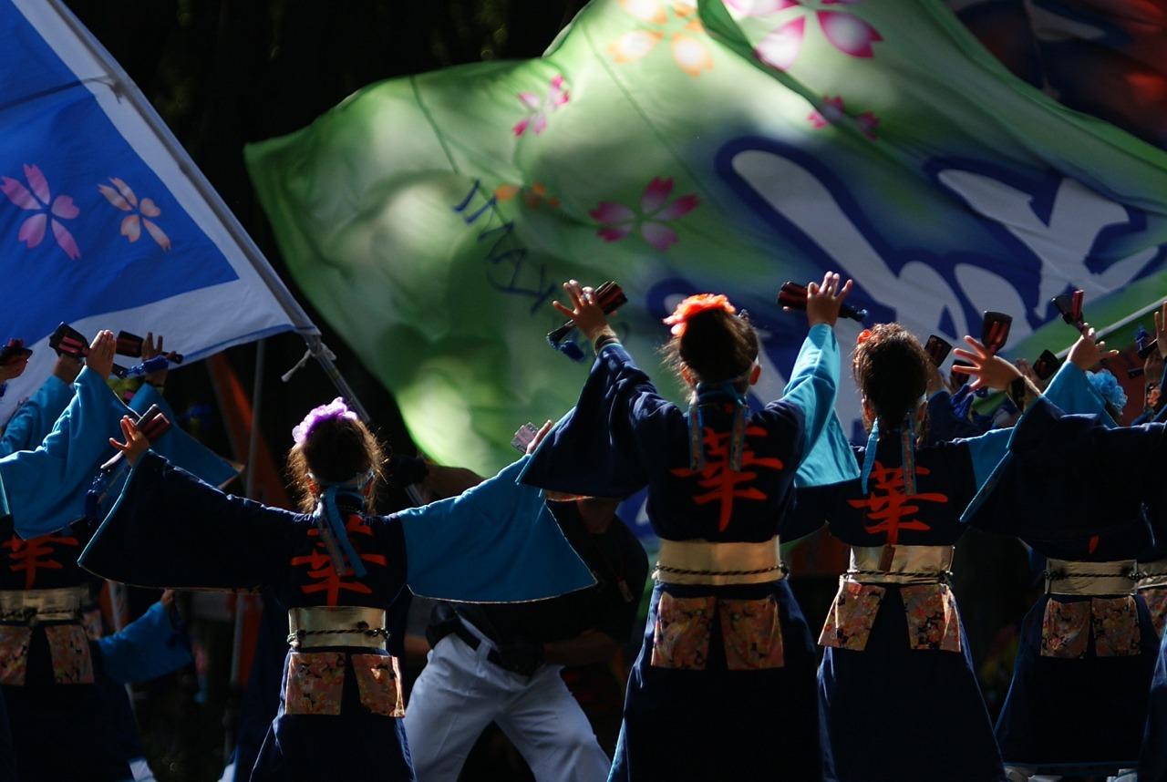 Michinoku Yosakoi Festival