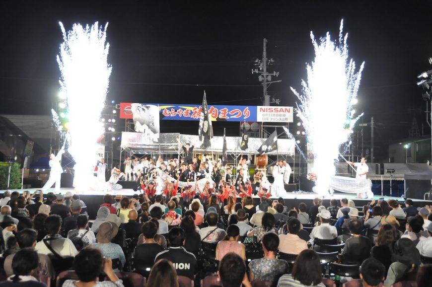 Murayama Tokunai Festival