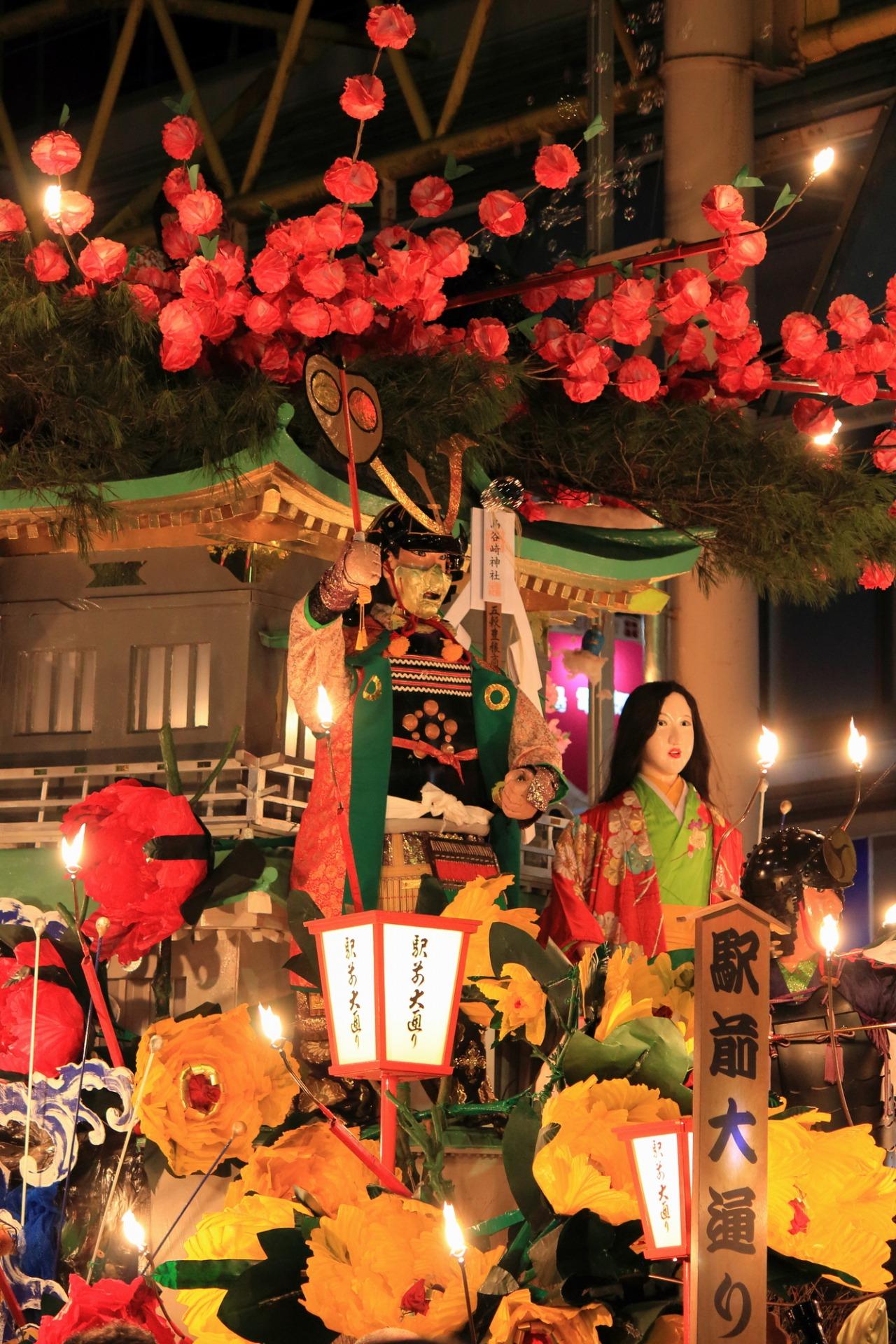 Hanamaki Festival