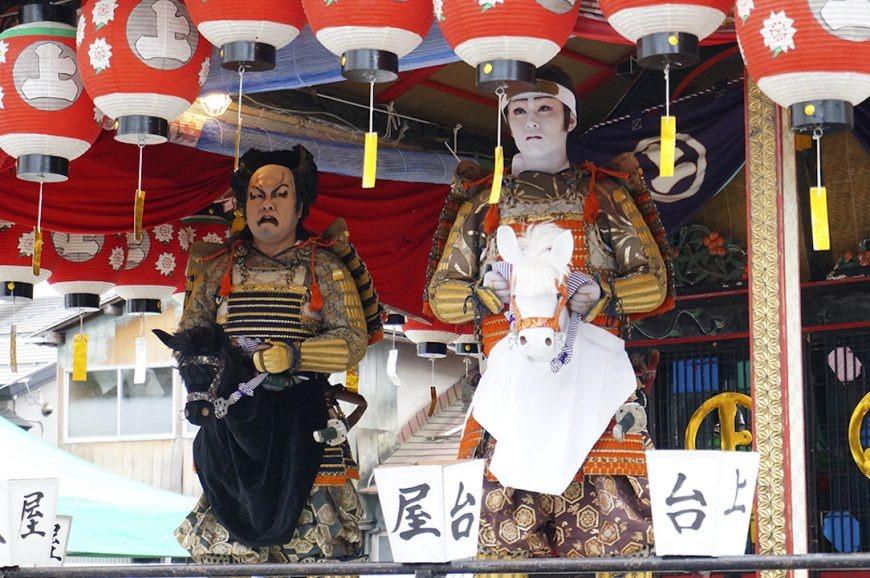 Aizu Tajima Gion Festival