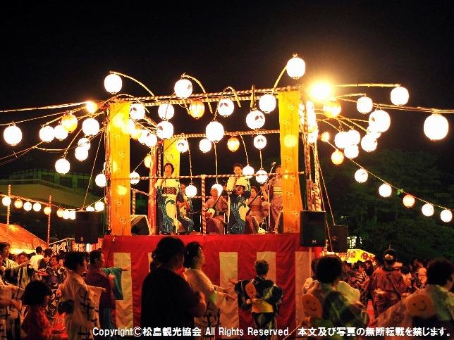 Matsushima Ryutoue Umi no Bon Festival