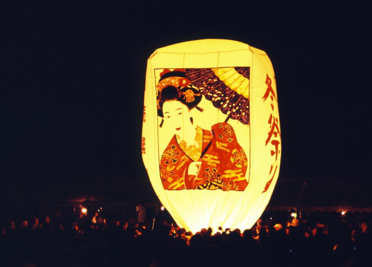 Paper Baloon Festival of Kamihinokinai