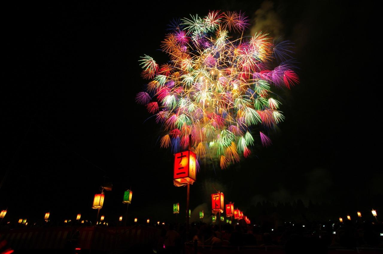 Katakai Festival