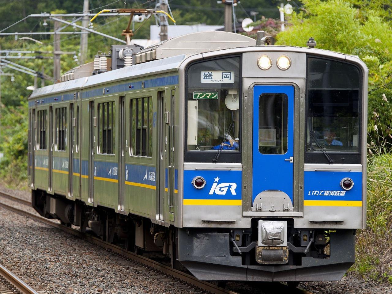 Iwate Galaxy Railway Co., Ltd.