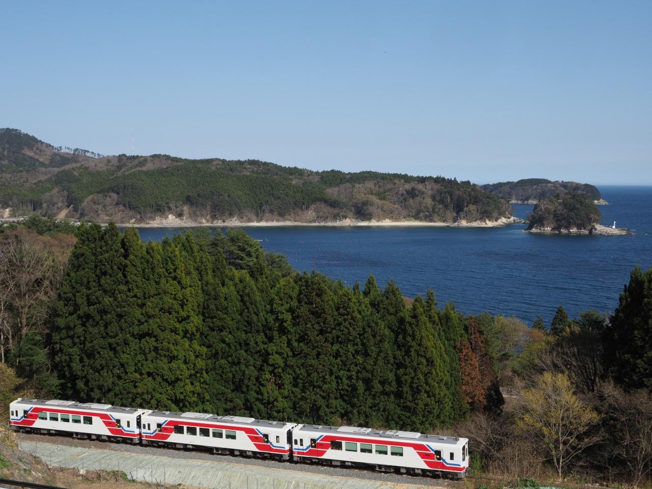 三陆铁道株式会社