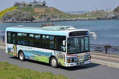 Hachinohe City Bus One Day Pass