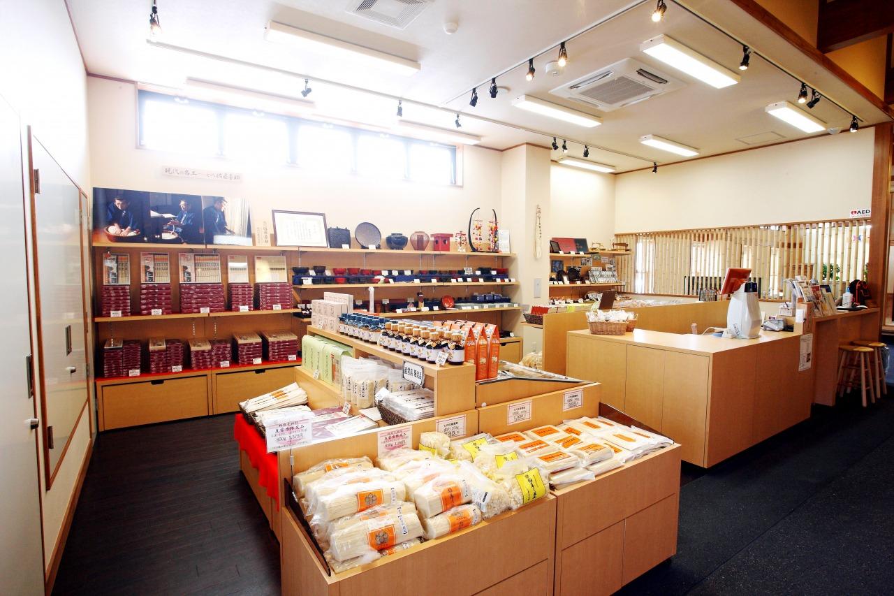 佐藤 養助 商店